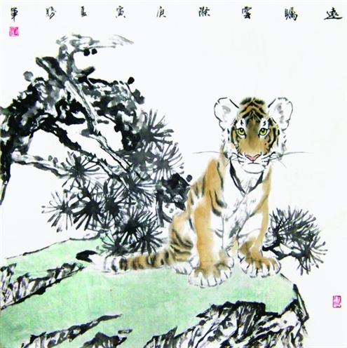 立体老虎折纸步骤图解