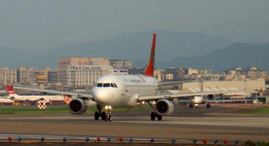台湾复兴航空atr72型客机有多次失事记录|航空|飞机