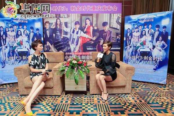采洁带着主演的电影《小时代3:刺金时代》来到重庆宣传.    摄 -郭