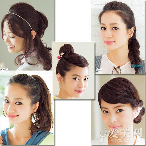 5款中长发扎法 示范心机感常见发型