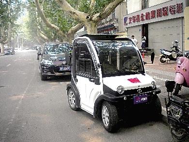 四轮电摩出事故按机动车处理 交警 不能上牌不能上路