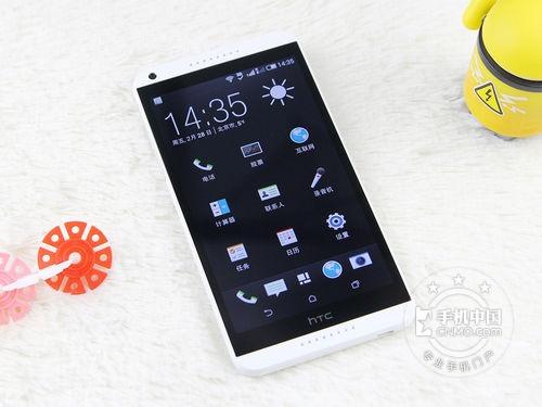 5英寸高清大屏HTC 816D现货1780元
