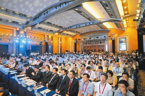 四川将设集成电路产业投资基金