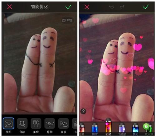 美图秀秀iPhone版v3.9 新增格调特效