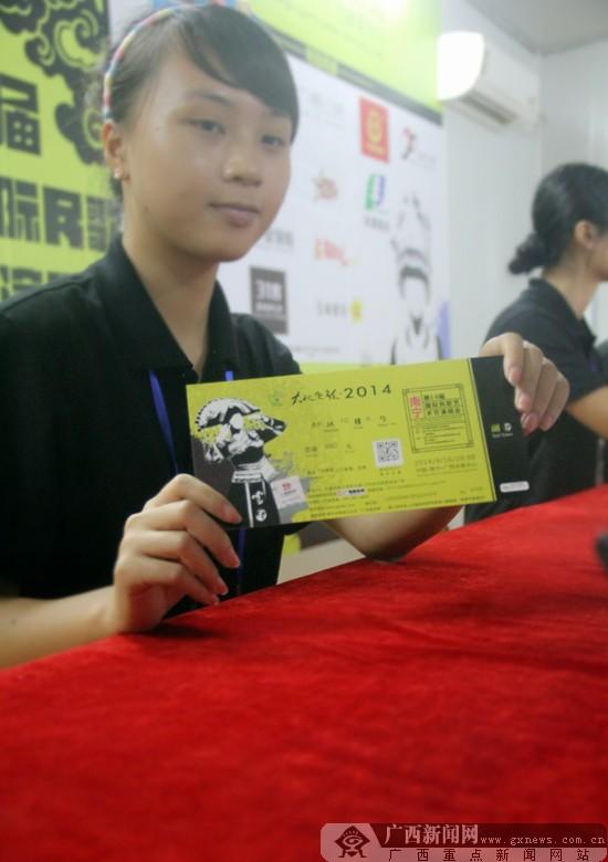 2014南宁国际民歌艺术节演唱会门票已经开始售票,售票点覆盖整个广