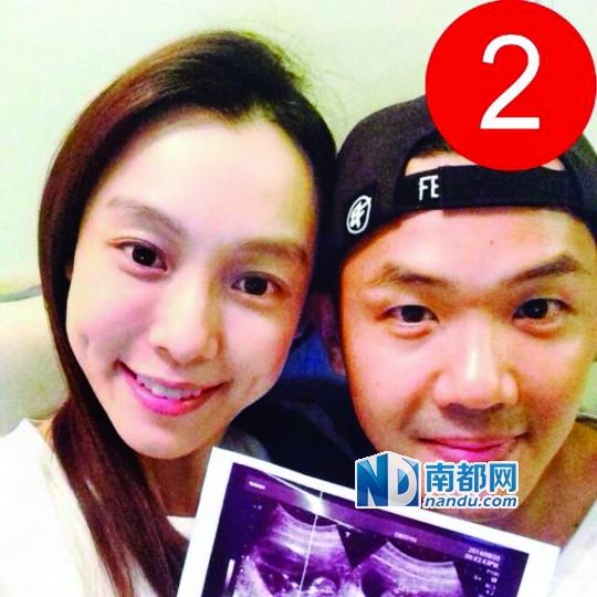 """范玮琪日前公布怀上双胞胎的喜讯,她与黑人承认:两人是通过""""人工受孕""""怀上宝宝。"""