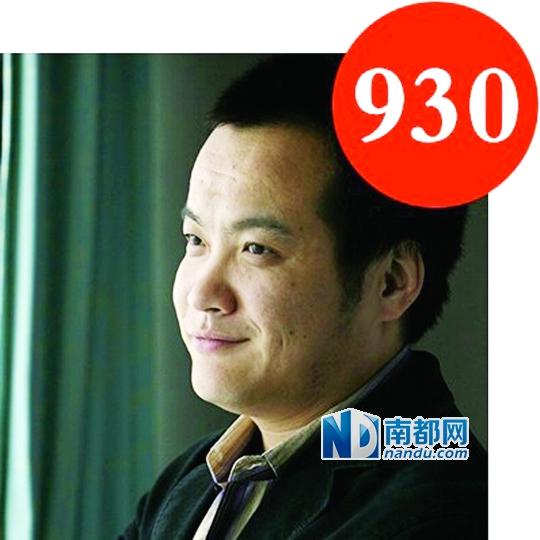 @电影心花路放:值此黄渤(8月26日)、宁浩(9月9日)生辰之际,特奉上特供版微信头像以做福利。(930为公映时间:9月30日)