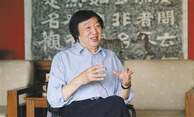 邓小平 - Magazine cover