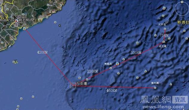 菲媒:中国在赤瓜礁的填海作业已转至绿化阶段(图