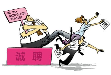 劳动就业漫画展板