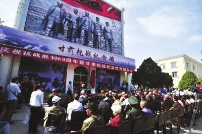 兰州举行69周年活动纪念抗战胜利 铭记历史缅怀先烈