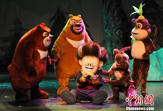 熊出没 巡演江苏齐跳小苹果 2张