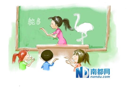 学生里的漫画|漫画|教师师生毕福剑图片