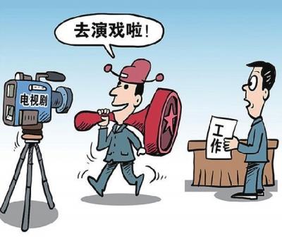【长城微评】领导官员频上演,你信不信?|偶遇图片v官员天天表情包图片