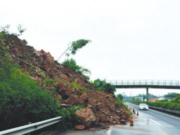 包茂高速塌方 阻断交通4小时
