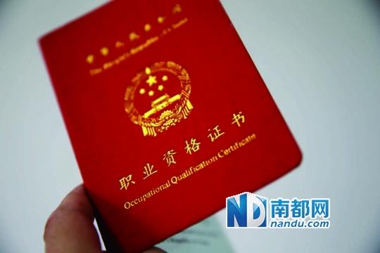 上班族可以考的英语证书