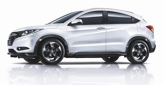 图文 广汽本田小型SUV缤智启动预售