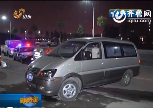 济南 面包车司机倒车疏忽 一岁多女童遭碾轧身亡高清图片