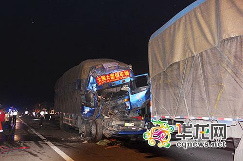 渝湘高速酉阳段今晨发生交通事故 两货车追尾致一死一伤
