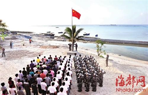 三沙市在南海9个岛礁 分别举行国庆升旗仪式