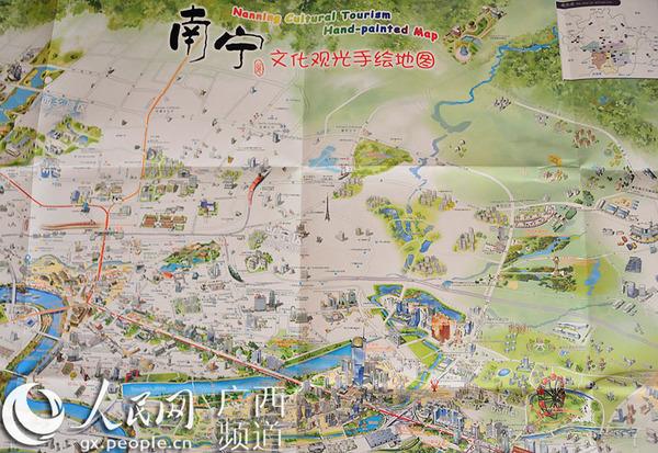 南宁文化观光手绘地图(张红璐/摄)