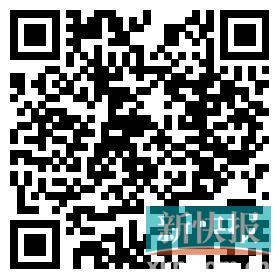 """(扫描看""""广州10所高校月全食观测活动具体地点"""")"""