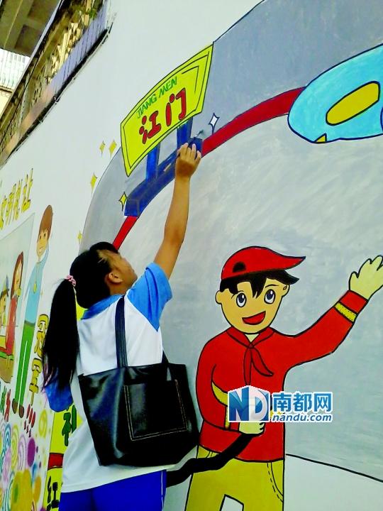 创文参加v学生3000学生涂鸦|男孩|中心照片_凤小学小学生学生图片