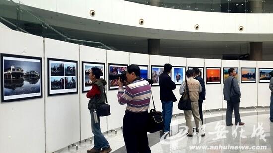 """中国梦·合肥情""""摄影展"""