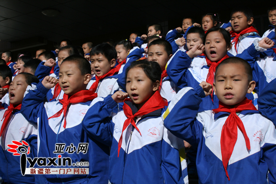 乌鲁木齐市第36小学举行少年先锋队建队日活动
