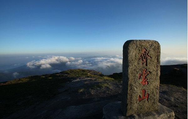 在风景如画,文化厚重的中国道教名山安徽省齐云山风景区开幕.