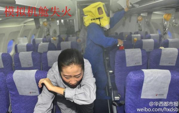 """亚洲首台""""空难模拟器""""亮相成都 起飞 飞机_凤凰财经"""