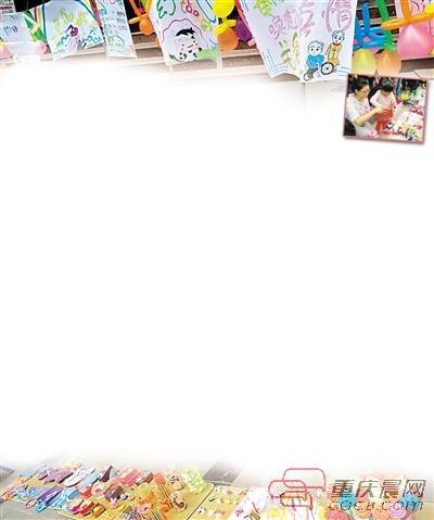 【园长篇】漂亮的幼儿园环境布置之边框设计!