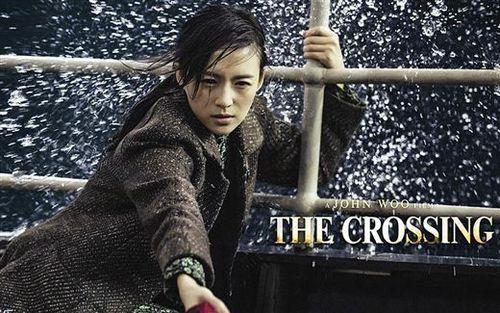 由吴宇森导演的年代战争大片《太平轮》在