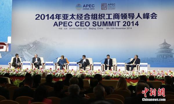 工商领导人峰会在北京国家会议中心开幕,图为智利总统巴切莱特(图片