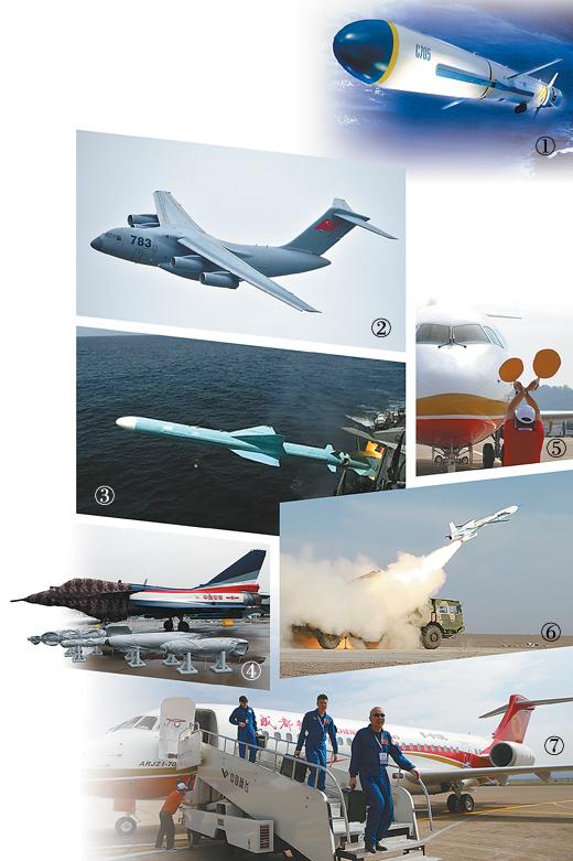 答:首先飞机是世界上最安全的交通工具,不安全的概率微乎其微,屈指