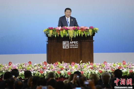 (APEC)工商领导人峰会并作主旨演讲.中新社发 廖攀 摄-国际舆图片