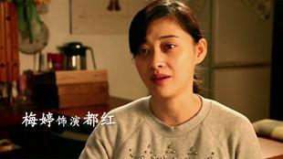 《推拿》秦昊梅婷黄璐亮相 公布演员特辑(图)