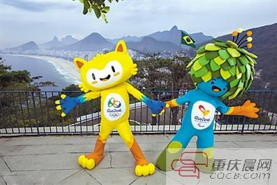 里约奥运会吉祥物确定图片