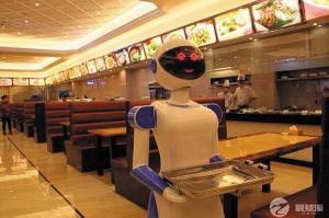 美女机器人做迎宾被辞退