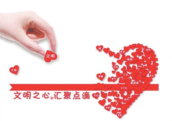 河北省首届公益广告创意设计大赛拟获奖作品公示