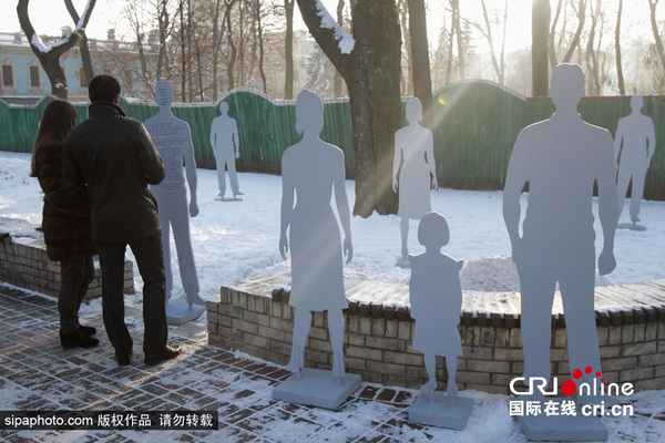 形艺术板 反对人口贩卖行为 高清组图