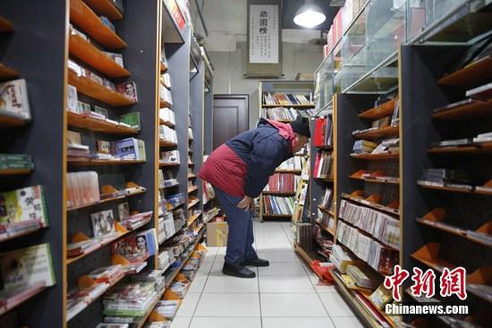 北京大型音像店_北京音像店音像店老板被绑架后续音像店的老