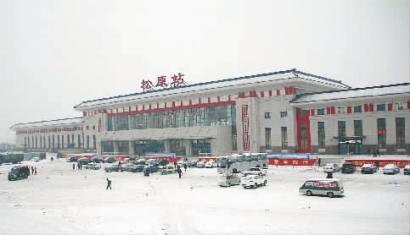 在原址改建的松原火车站新站房 本报记者 王国彬 摄