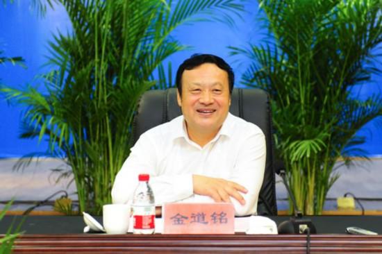 山西省人大常委会原副主任金道铭严重违纪违法