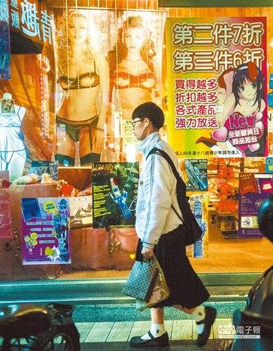 台湾修法禁范围200米情趣开情趣用品店等设计限制手校园账图片