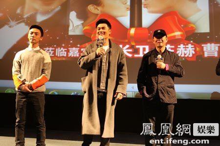 《微爱》巡回热情爆棚  首周票房1.5亿成贺岁黑马