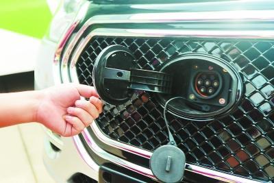 市民购买新能源汽车有哪些惠政高清图片