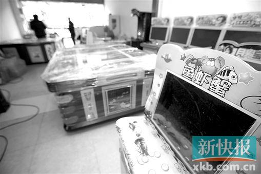■番禺警方现场查获的赌博游戏机。