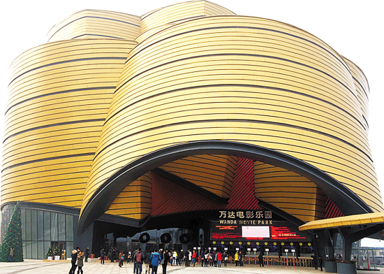 武汉万达世界多个有电影种子第一恐怖片链接乐园电影图片
