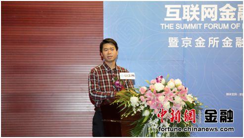 国开证券研究中心首席策略分析师李世彤